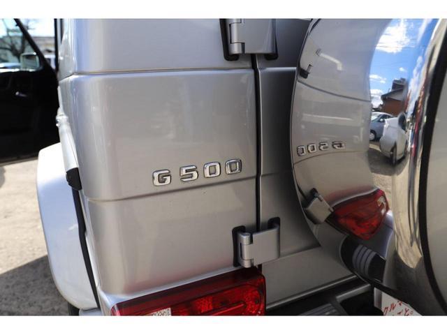 「メルセデスベンツ」「Mクラス」「SUV・クロカン」「岐阜県」の中古車12