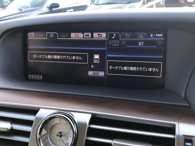 LS460 バージョンL Bluetooth シートエアコン(24枚目)