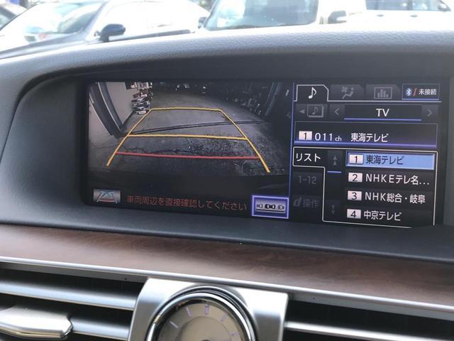 LS460 バージョンL Bluetooth シートエアコン(25枚目)