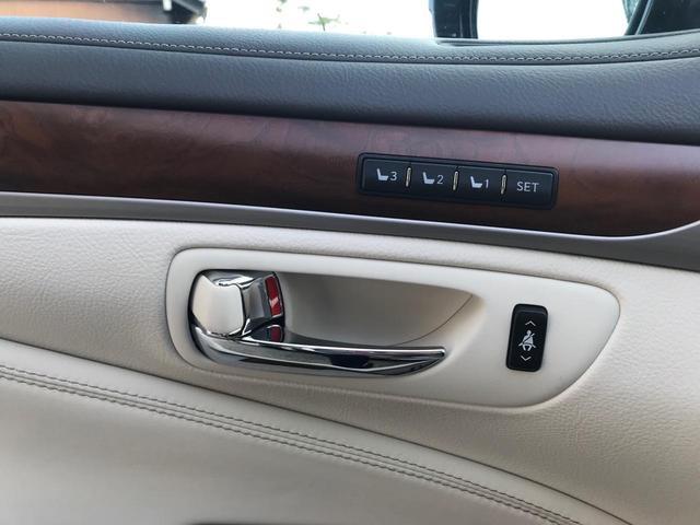 LS460 バージョンL Bluetooth シートエアコン(36枚目)
