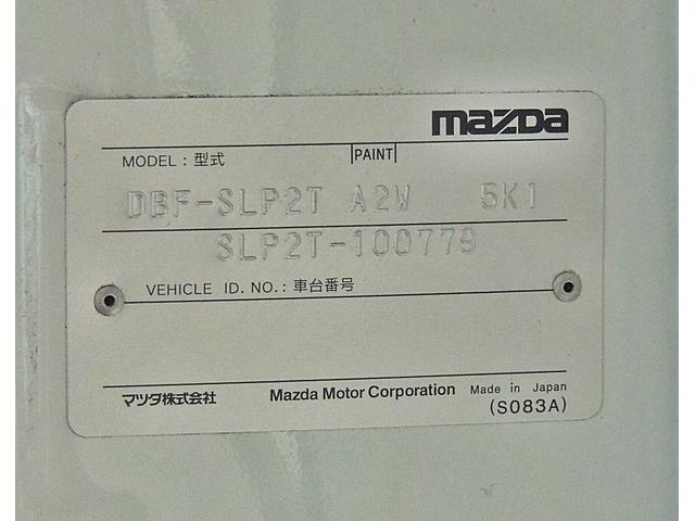 DX シングルワイドローロング(37枚目)