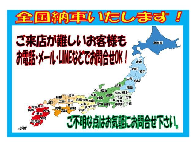 「スズキ」「ジムニー」「コンパクトカー」「岐阜県」の中古車29