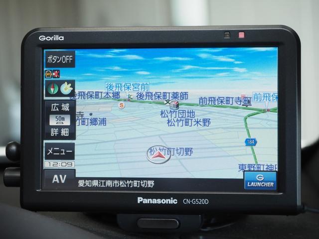A180 ブルーエフィシェンシースポーツ A180 スポーツ 社外ナビ/TV ドライブレコーダー バックカメラ ETC(75枚目)