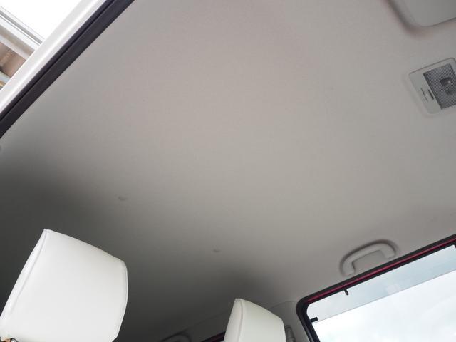 G ハスラー G セットオプション装着車 社外ナビ バックカメラ ETC アイドリングストップ シートヒーター(71枚目)
