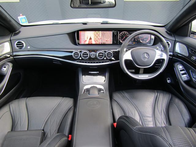 S63 AMGロング ダイナミックPKG 右ハンドル(6枚目)