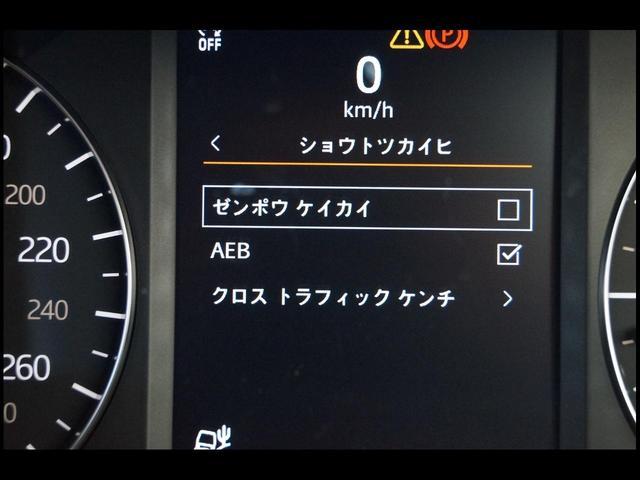 「ランドローバー」「レンジローバーヴェラール」「SUV・クロカン」「大阪府」の中古車37