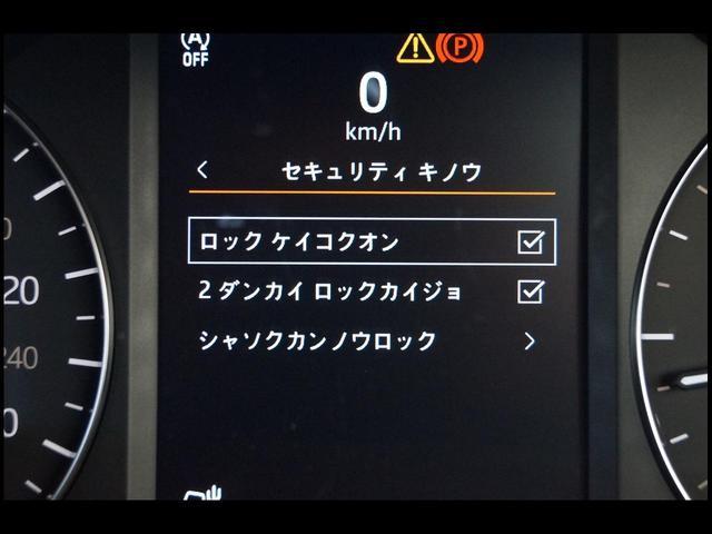 「ランドローバー」「レンジローバーヴェラール」「SUV・クロカン」「大阪府」の中古車39