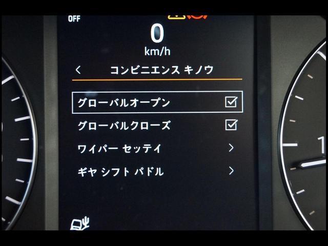 「ランドローバー」「レンジローバーヴェラール」「SUV・クロカン」「大阪府」の中古車40