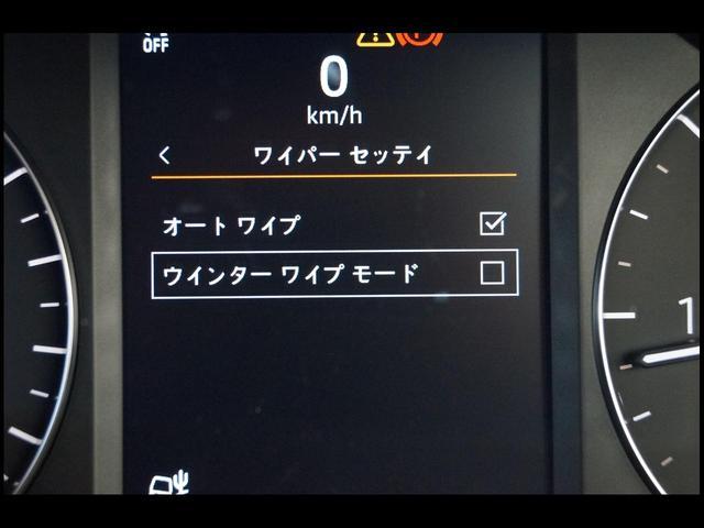 「ランドローバー」「レンジローバーヴェラール」「SUV・クロカン」「大阪府」の中古車41
