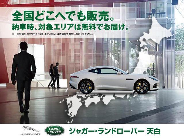 「ランドローバー」「レンジローバーヴェラール」「SUV・クロカン」「大阪府」の中古車61