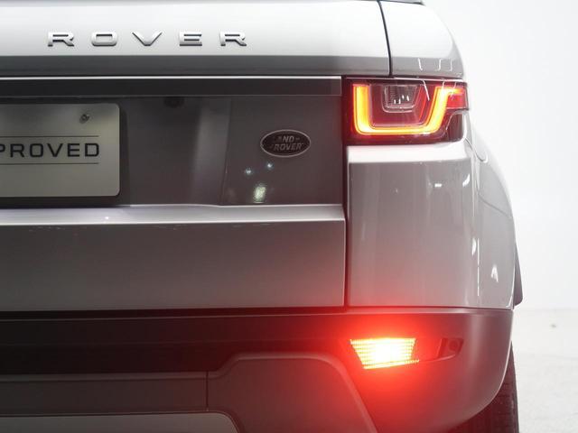 「ランドローバー」「レンジローバーイヴォーク」「SUV・クロカン」「大阪府」の中古車25