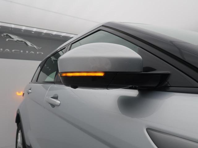 「ランドローバー」「レンジローバーイヴォーク」「SUV・クロカン」「大阪府」の中古車27