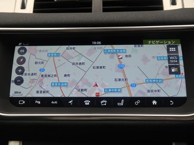 「ランドローバー」「レンジローバーイヴォーク」「SUV・クロカン」「大阪府」の中古車43