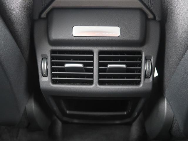 「ランドローバー」「レンジローバーイヴォーク」「SUV・クロカン」「大阪府」の中古車50