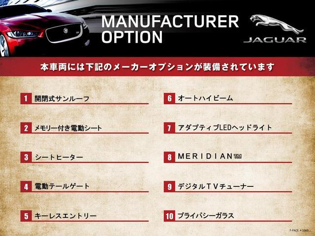 「ジャガー」「ジャガー Fペース」「SUV・クロカン」「大阪府」の中古車3