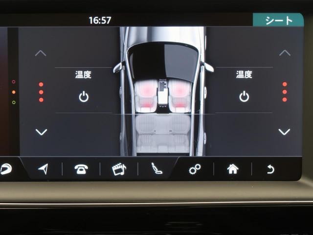 「ジャガー」「ジャガー Fペース」「SUV・クロカン」「大阪府」の中古車7