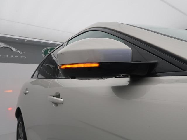 「ジャガー」「ジャガー Fペース」「SUV・クロカン」「大阪府」の中古車25