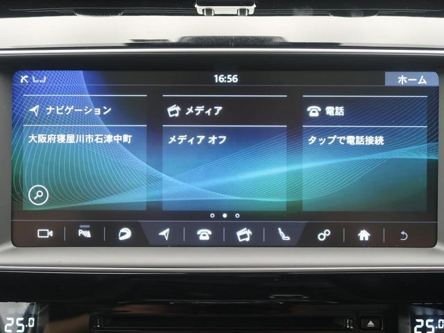 「ジャガー」「ジャガー Fペース」「SUV・クロカン」「大阪府」の中古車36
