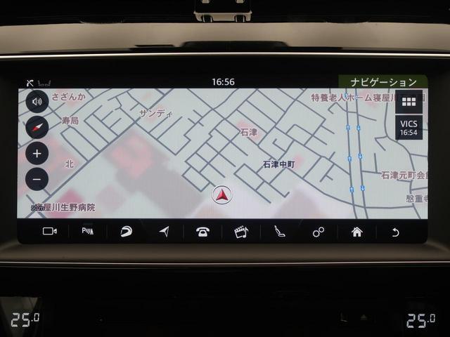 「ジャガー」「ジャガー Fペース」「SUV・クロカン」「大阪府」の中古車37