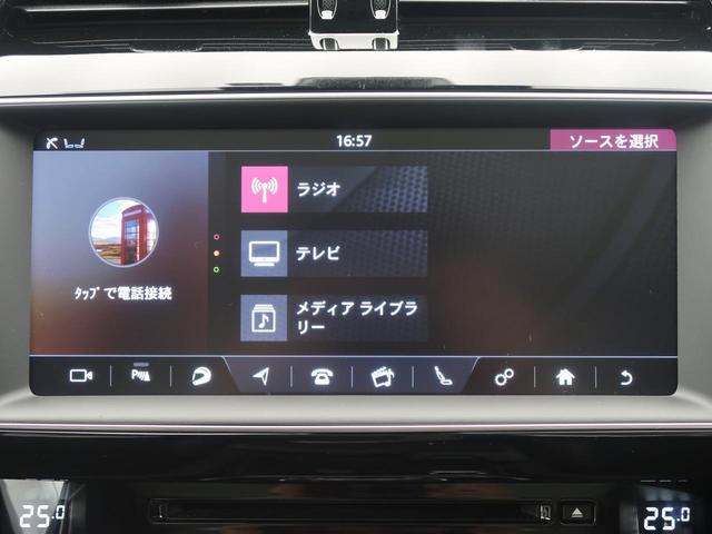 「ジャガー」「ジャガー Fペース」「SUV・クロカン」「大阪府」の中古車38