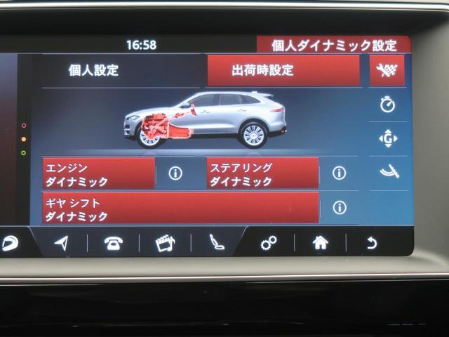 「ジャガー」「ジャガー Fペース」「SUV・クロカン」「大阪府」の中古車39