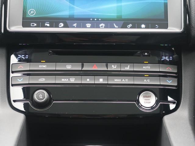 「ジャガー」「ジャガー Fペース」「SUV・クロカン」「大阪府」の中古車40