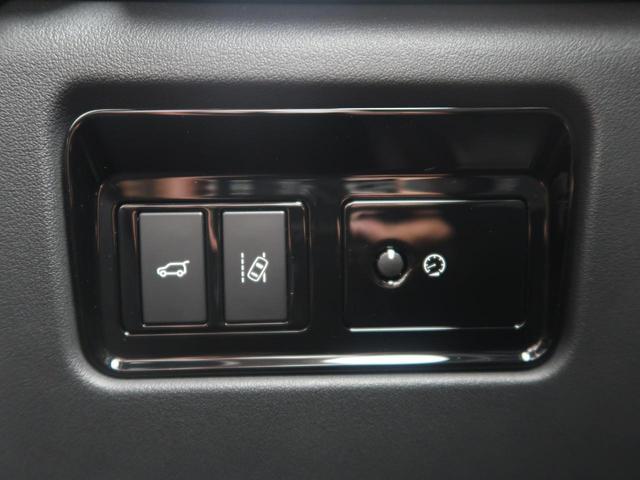 「ジャガー」「ジャガー Fペース」「SUV・クロカン」「大阪府」の中古車46
