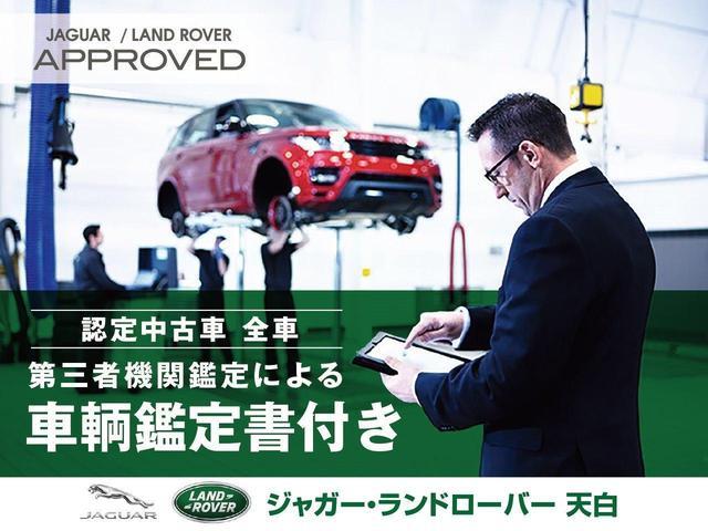 「ジャガー」「ジャガー Fペース」「SUV・クロカン」「大阪府」の中古車61