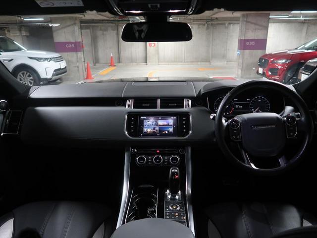 「ランドローバー」「レンジローバースポーツ」「SUV・クロカン」「愛知県」の中古車2