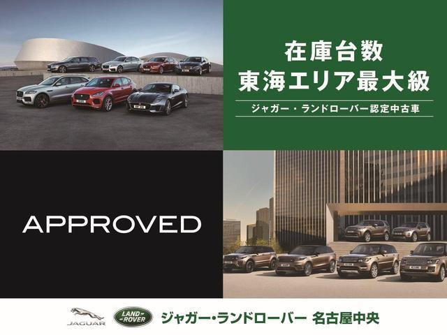「ランドローバー」「レンジローバースポーツ」「SUV・クロカン」「愛知県」の中古車3