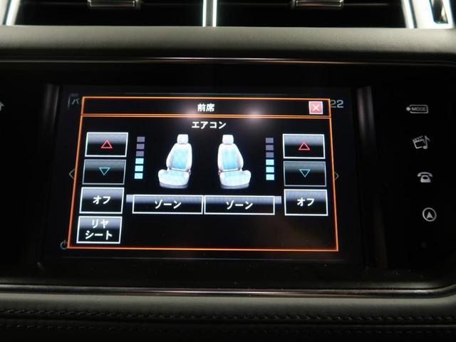 「ランドローバー」「レンジローバースポーツ」「SUV・クロカン」「愛知県」の中古車8