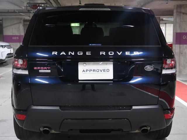 「ランドローバー」「レンジローバースポーツ」「SUV・クロカン」「愛知県」の中古車17