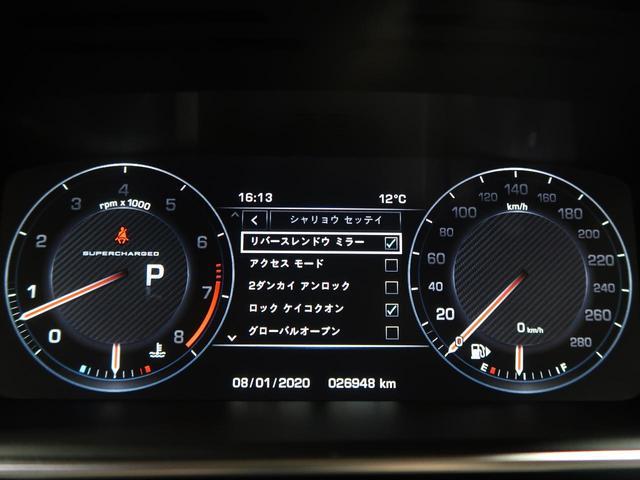 「ランドローバー」「レンジローバースポーツ」「SUV・クロカン」「愛知県」の中古車42