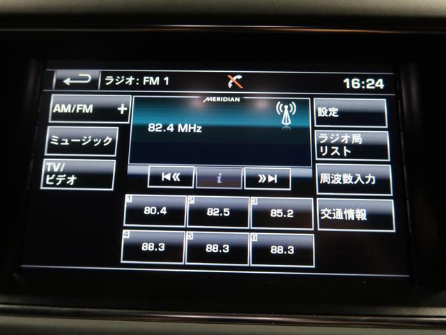 「ランドローバー」「レンジローバースポーツ」「SUV・クロカン」「愛知県」の中古車51
