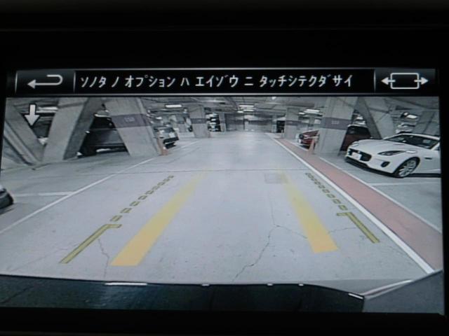 「ランドローバー」「レンジローバースポーツ」「SUV・クロカン」「愛知県」の中古車62