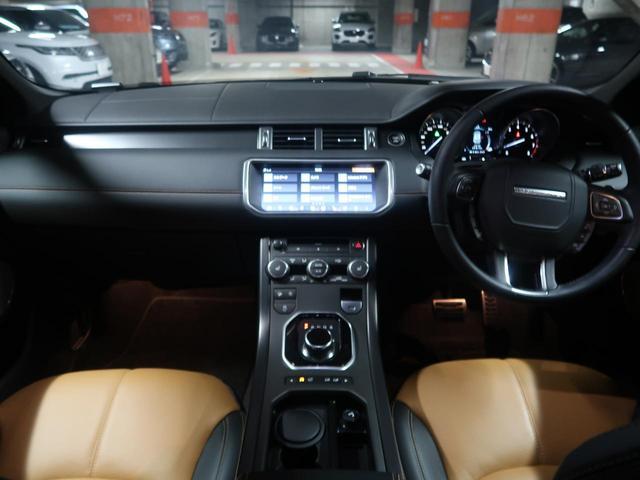 こちらのレンジローバーイヴォークは、1オーナーからの下取り車で大変状態の良いお車です!シート色はタンで大変高級感溢れる色となっております。ホイールは20AWを装備!ダイナミックな印象を与えます!