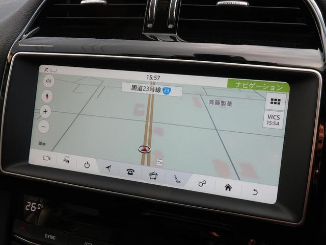 「ジャガー」「ジャガー Fペース」「SUV・クロカン」「三重県」の中古車6