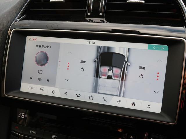 「ジャガー」「ジャガー Fペース」「SUV・クロカン」「三重県」の中古車7