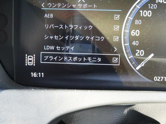 「ジャガー」「ジャガー Fペース」「SUV・クロカン」「三重県」の中古車10