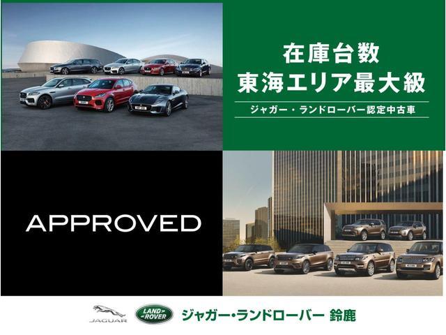 「ジャガー」「ジャガー Fペース」「SUV・クロカン」「三重県」の中古車54