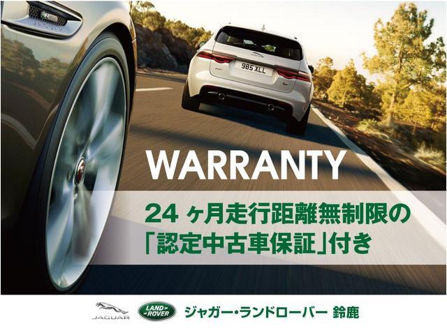 「ジャガー」「ジャガー Fペース」「SUV・クロカン」「三重県」の中古車57