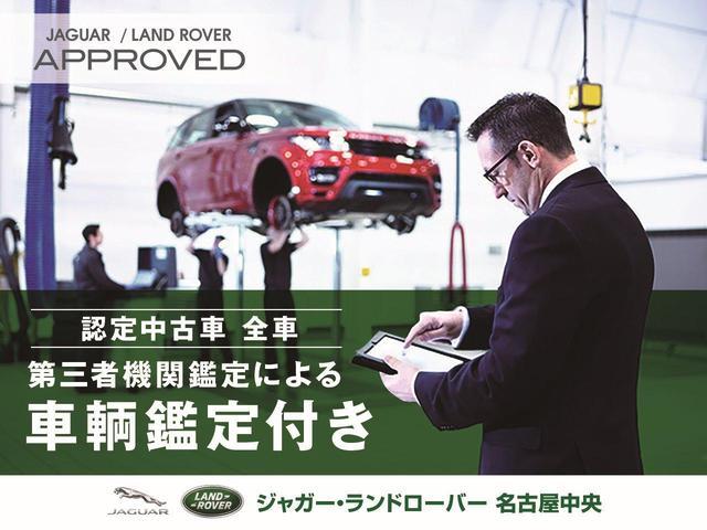 「ジャガー」「ジャガー Fペース」「SUV・クロカン」「三重県」の中古車62