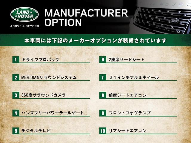 「ランドローバー」「レンジローバースポーツ」「SUV・クロカン」「愛知県」の中古車4