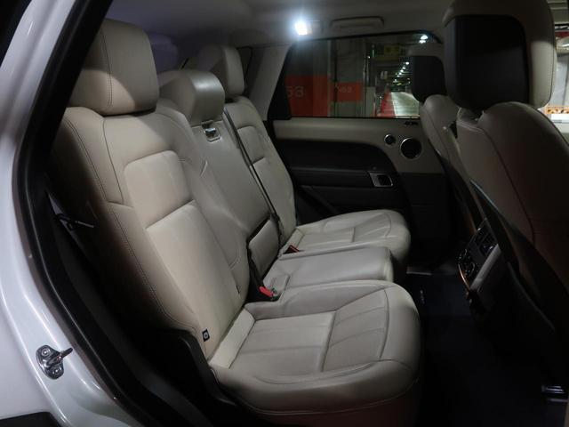 「ランドローバー」「レンジローバースポーツ」「SUV・クロカン」「愛知県」の中古車9