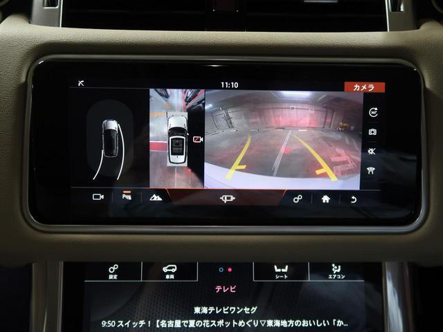 「ランドローバー」「レンジローバースポーツ」「SUV・クロカン」「愛知県」の中古車13