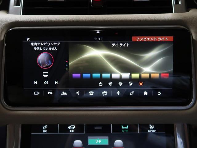 「ランドローバー」「レンジローバースポーツ」「SUV・クロカン」「愛知県」の中古車50