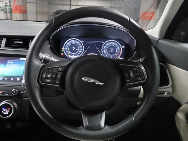 20インチアルミホイール、ドライブプロパック、MERIDIAN、LEDヘッドライト、アイボリーレザー、シートヒーター、パワーテールゲート、スマホリモート、純正ナビ、スマートキー