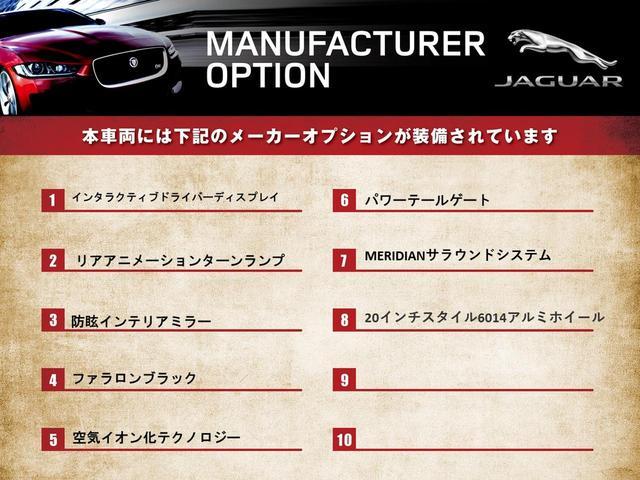 こちらの車両のメーカーオプション一式