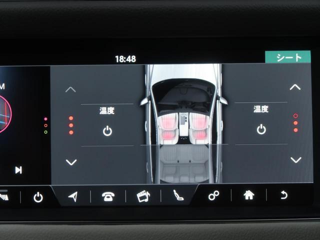 インタラクティブドライバーディスプレイ『フルスクリーンの3Dマップの表示が行えます。』メーター周りにもナビゲーションをだすことによりよりいっそうXFのドライビングの喜びを一層高める機能です。