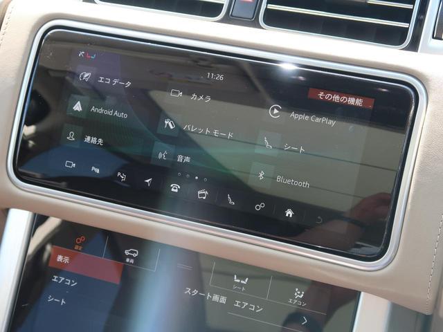 アップルカープレイやアンドロイドオートに対応!運転中にあなたがスマホでしたいことを車載ディスプレイで直接操作可能。運転に集中しながら行き方を調べたりメッセージの送受信、音楽を聴くなど多様な操作が可能!